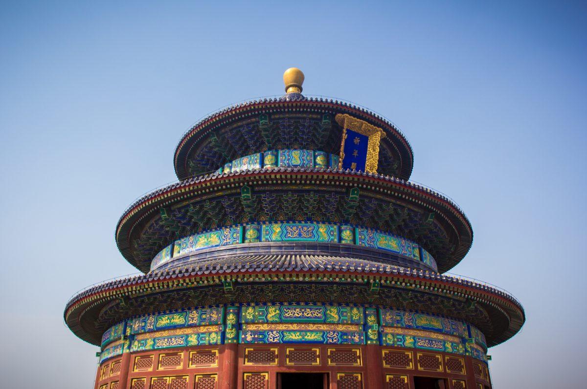 Pechino volare sul tempio del cielo emotion recollected for Tempio di santiago
