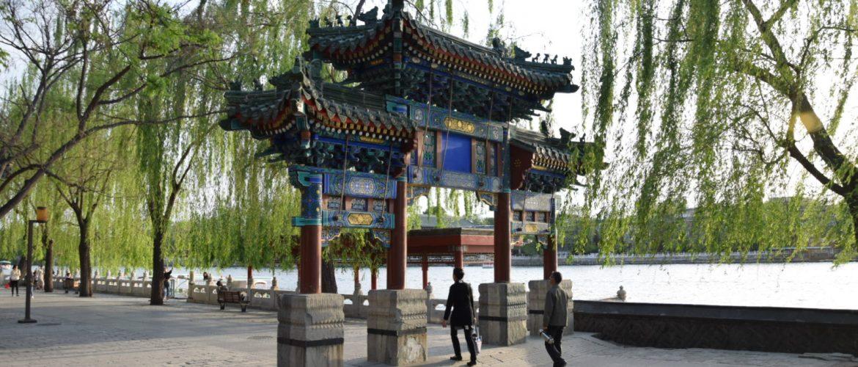 Viaggio in Asia: Cina e Corea