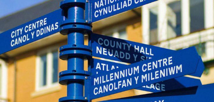 Cardiff per juventini