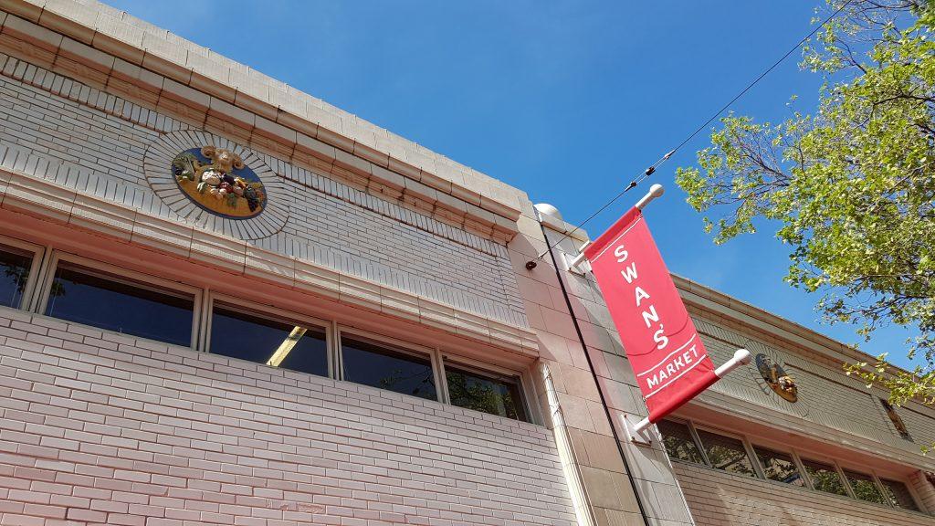 Swan's Market Oakland
