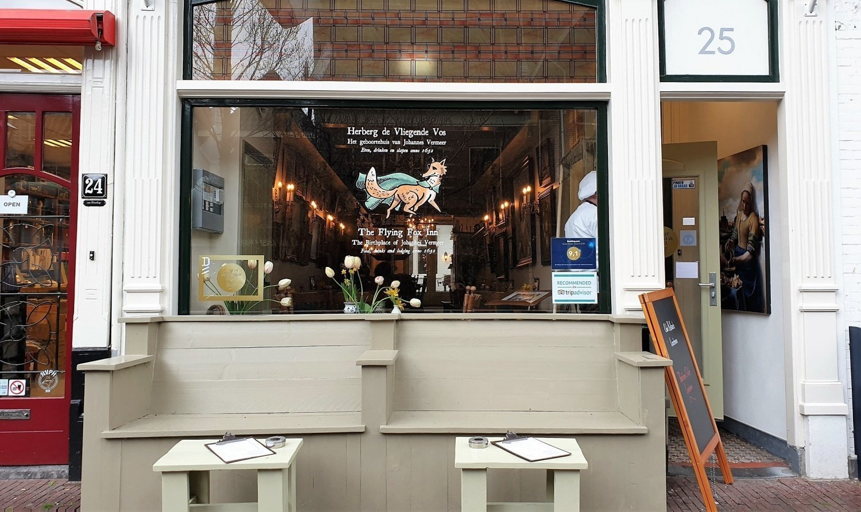 negozio padre di Vermeer