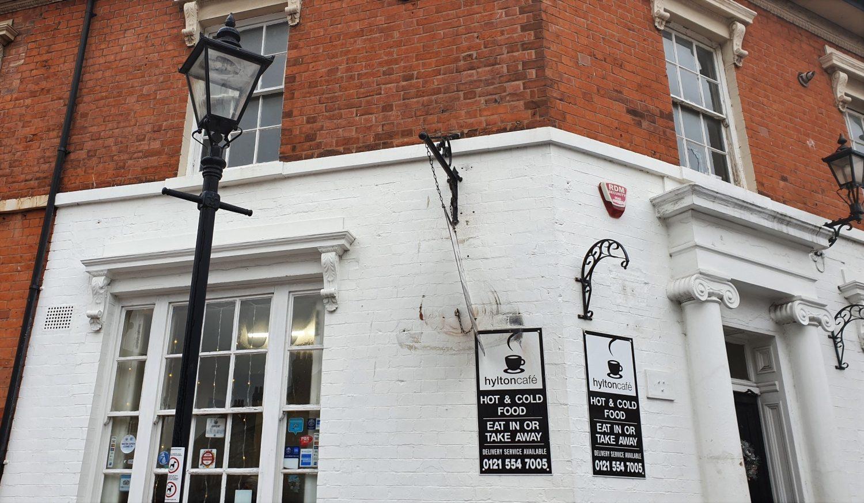 Dove si trova Hylton Café a Birmingham
