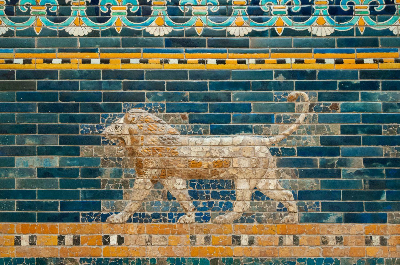 Pergamon Museum Berlino